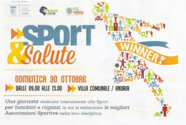 Sport & Salute